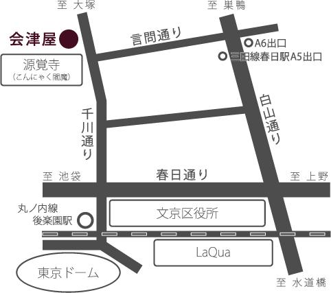 地図 マップ